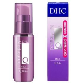 DHC 薬用QフェースミルクSS 40ml