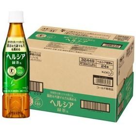 花王 ヘルシア緑茶 スリムボトル 350ml×24本