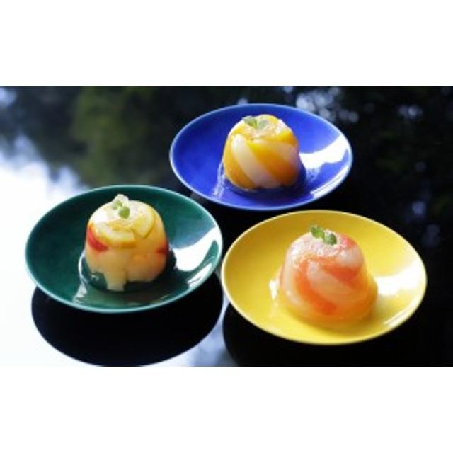 京都 吉兆  フルーツゼリー寄せ(3個入り)