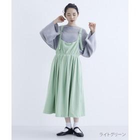 メルロー フリースタッチジャンパースカート レディース ライトグリーン FREE 【merlot】