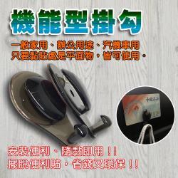 金德恩 台灣製造 車用黏貼式兩用機能型掛勾/可夾/可吊掛