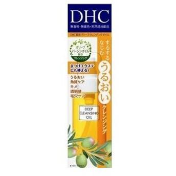 DHC 薬用ディープクレンジングオイルSS