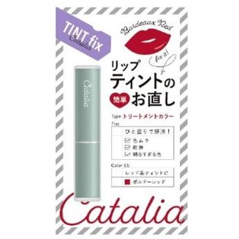 キャタリア ティントお直しスティック01 ボルドーレッド #01
