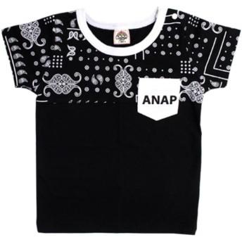 【50%OFF】 アナップキッズ ペイズリー柄切替えTシャツ レディース ブラック 110 【ANAP KIDS】 【セール開催中】