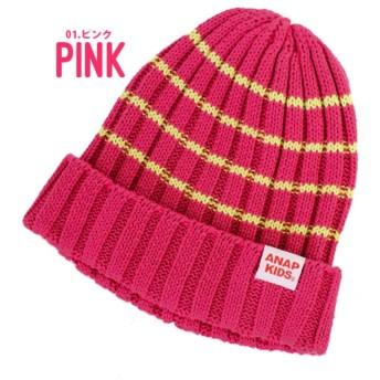 【50%OFF】 アナップキッズ ラインデザインサマーニット帽 レディース ピンク F 【ANAP KIDS】 【セール開催中】