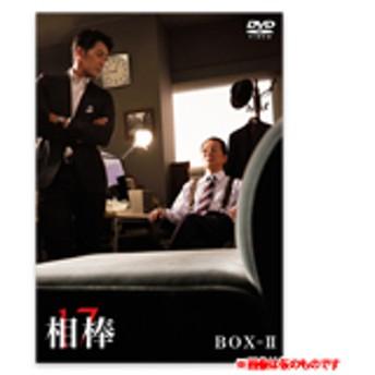 「相棒 season17 DVDーBOX 2」