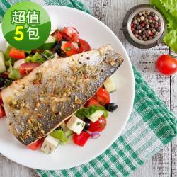 【淳鮮PUREDISE】尖吻鱸魚法式魚排*5包(200g±20g/包)