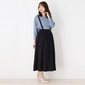 [マルイ]【セール】サス付きロングギャザースカート/ピンクアドベ(pink adobe)
