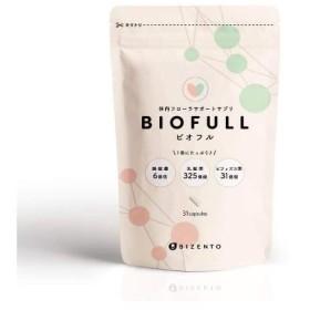 体内フローラ サポート サプリ BIOFULL ( ビオフル ) ダイエット 肥満 腸内フローラ 酪酸菌 短鎖脂肪酸