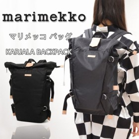 Marimekko マリメッコ リュックサック KARJALA BACKPACK メンズ/レディース リュック バックパック 無地 BLACK