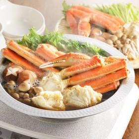 美味彩菜 ちりすき鍋 26cm SJ2036 ヨシカワ