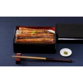 「四万十うなぎ」蒲焼3本セット(約110gX3)