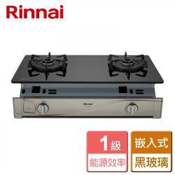 【林內Rinnai】嵌入式感溫二口爐 RBTS-Q230G(B) - 僅北北基含安裝