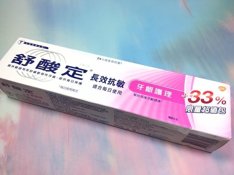【八八八】e網購~【舒酸定 長效抗敏牙齦護理牙膏+33%限量超值包160g】732080牙膏 口腔清潔