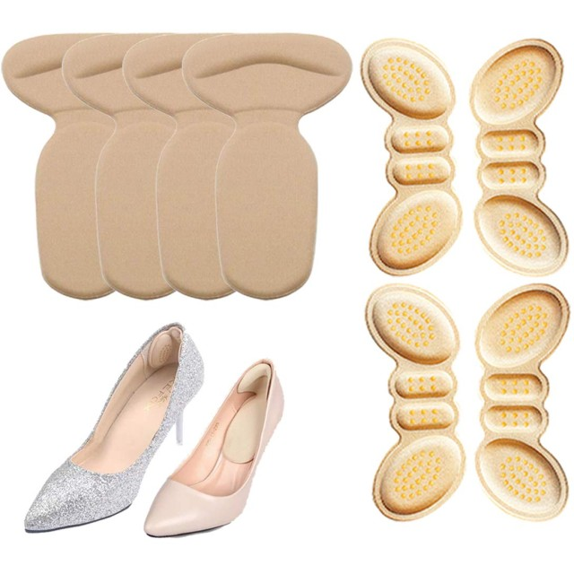 [Anacend] かかとパッド 靴ずれ防止パッド メンズ レディース かかとクッション 靴かかと保護パッド パカパカ防止 インソール サイズ調整 中敷き 痛み軽減 足裏保護 男女兼用 2種類の8枚セット (カーキ色)