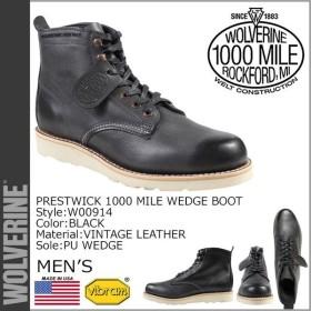 WOLVERINE ウルヴァリン 1000マイル ブーツ PRESTWICK 1000 MILE WEDGE BOOT Dワイズ W00914 ブラック ワークブーツ メンズ