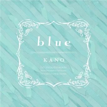 【同人CD】鹿乃/blue