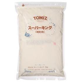 スーパーキング(日清製粉) / 2.5kg TOMIZ/cuoca(富澤商店)