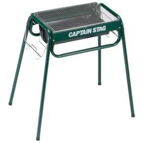 CAPTAIN STAG スライド グリルフレーム 450 グリーン キャプテンスタッグ アウトドア キャンプ クッキング 料理 コンロ