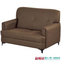 品味居 費洛尼 時尚咖皮革二人座沙發椅