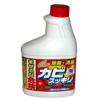 ロケット石鹸 カビスッキリハーブ 付替 400ml×20個セット