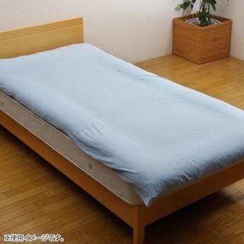 布団カバー オーガニックコットン使用 『マドラス 敷き布団カバー』 ブルー ダブル 140×210cm 1522059