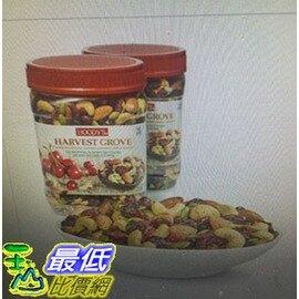 [COSCO代購 如果售完謹致歉意] Hoody's 精緻果乾混綜合果仁 907公克 兩入裝 _W1056107