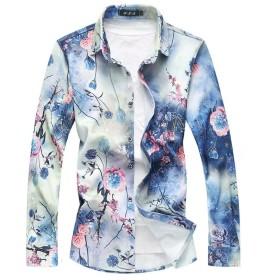 Tenflow カジュアルシャツ メンズ 長袖シャツ アロハシャツ 花柄 リゾート 上着 梅花柄 オールシーズン 大きいサイズ M~8L hne2091-9715(5XL ブルー)