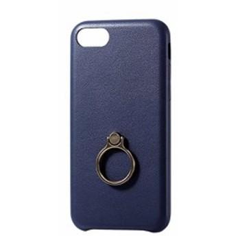 エレコム iPhone8 ケース カバー レザー リング付き iPhone7 対応 ネイビー PM-A17MPLORNV