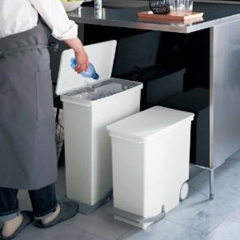 カウンター下や棚下で使えるキャスター付ペダル式スリム分別ゴミ箱25/33L