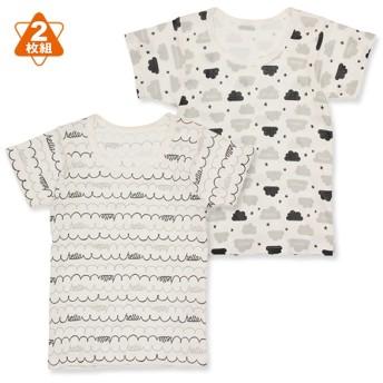 2枚組半袖シャツ(もくもくHELLO)【80cm・90cm・95cm】[インナー 肌着 シャツ tシャツ ベビー 赤ちゃん 男の子 子供 子ども こども ベビー服 子供服 子ども服 こども服 半袖 あ