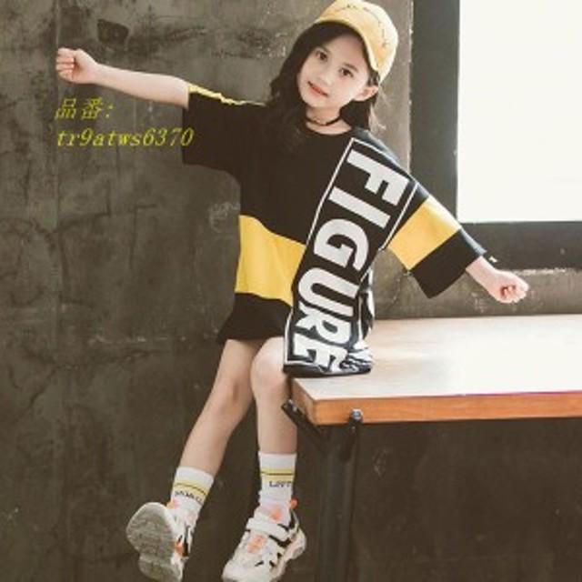 子供服 ダンス衣装 ロングTシャツ キャラクター 150 オシャレ 120 ブラック ゆったり 130 ヒップホップ 女の子 子供Tシャツ 夏 110 個性