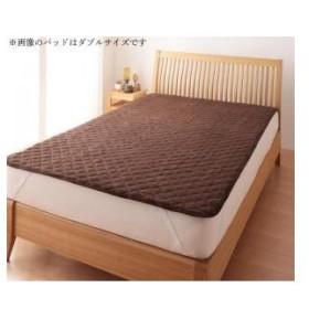 寝具 敷きパッド 20色から選べる!マイクロファイバー パッド・シーツ 中わた通常タイプ シングル 敷パッド 送料無料