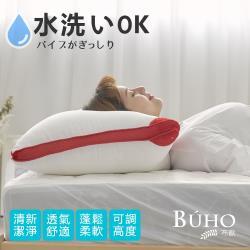 BUHO布歐 3D透氣可水洗抗菌纖維枕(2入)