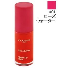 クラランス CLARINS ウォーター リップステイン #01 ローズウォーター 7ml 化粧品 コスメ WATER LIP STAIN 01 ROSE WATER