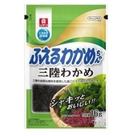 理研ビタミン リケン ふえるわかめちゃん 三陸わかめ 16g