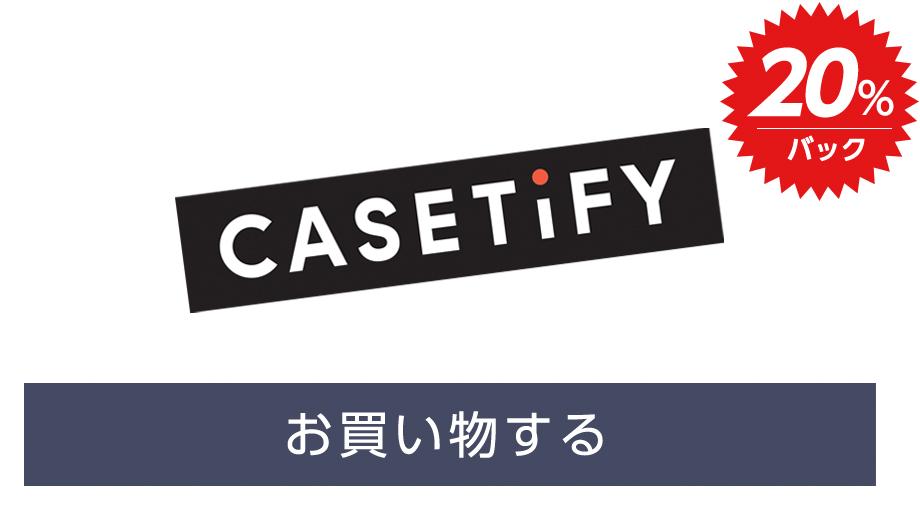 CASETiFY