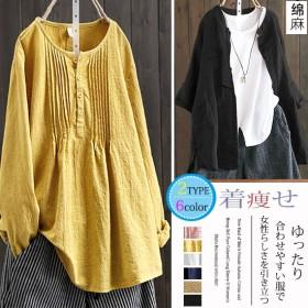 【秋物再入荷】 ゆったり 薄型 绵麻 コート 長袖Tシャツ レディース 合わせやすい服で、とてもファッション 秋 春物 2TYPE