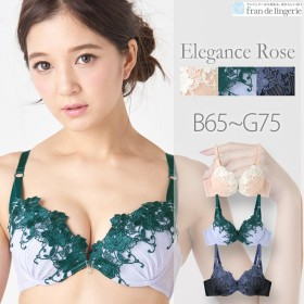(フランデランジェリー) (fran de lingerie) ブラジャー Elegance Rose エレガンスローズ コーディネートブラジャー B-Gカップ
