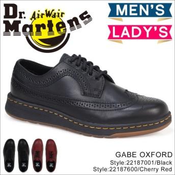 ドクターマーチン ウイングチップ メンズ レディース Dr.Martens シューズ DMs LITE GABE WINGTIP BROGUE 22187600 22187001
