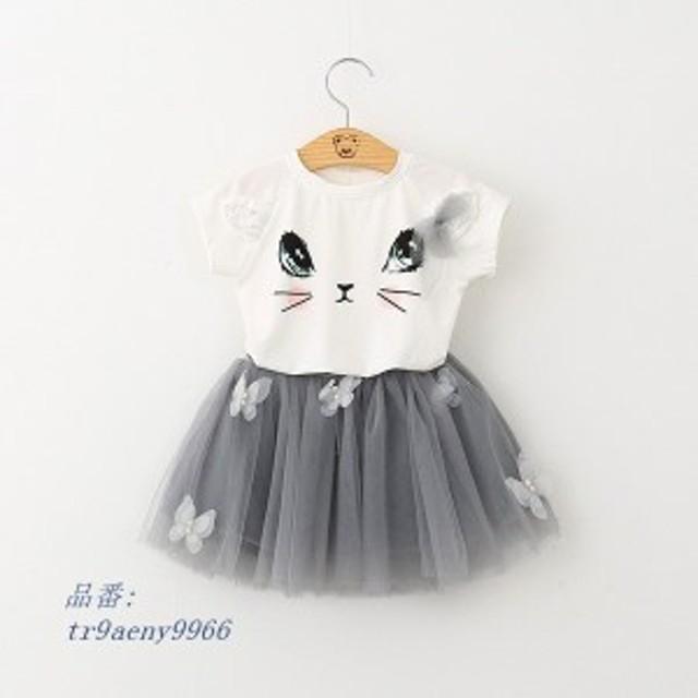 子供服 セットアップ 女の子 2点セット tシャツ ピンク 赤ちゃん 100 130 ホワイト キッズ 110 可愛い  90 スカート 120