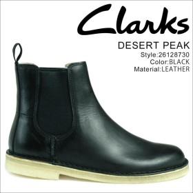 Clarks デザート ピーク ブーツ メンズ クラークス DESERT PEAK 26128730 サイドゴア 靴 ブラック