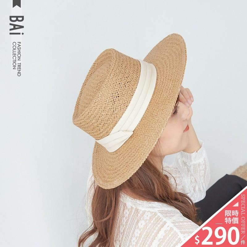 草帽 立體感三褶寬帶編織遮陽帽-BAi白媽媽【196294】
