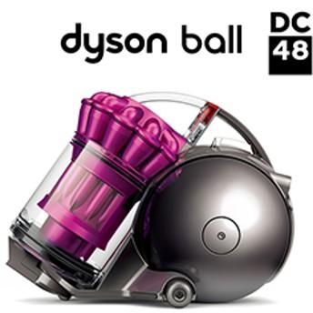 ダイソンDC48通販モデル