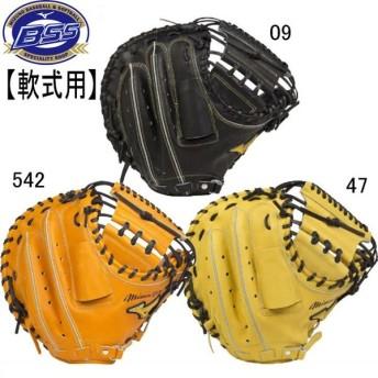 (軟式用 ミズノプロ フィンガーコアテクノロジー 捕手用 グラブ袋付き BSSショップ限定 MIZUNO 野球  軟式用グラブ 17SSグローブ(1AJCR16000)