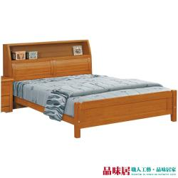 品味居 勞森 時尚5尺實木雙人床台組合(不含床墊)