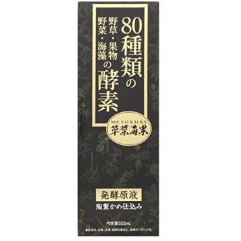 草菜海果(80種類の野草・果物・野菜・海藻の酵素) 500mL