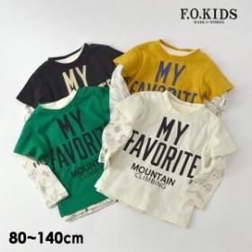 エフオーキッズ R406059-14M 2PTシャツ キッズ ベビー トップス 長袖 半袖 ロンT カットソー 重ね着 2Pセット プリント 総柄 ロゴ 子供服