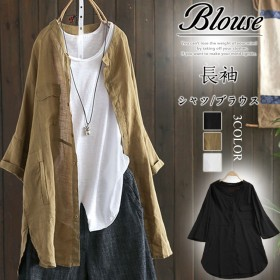 とてもファッション 秋 ゆったり 薄型 绵麻 コート 長袖Tシャツ レディース 合わせやすい服で