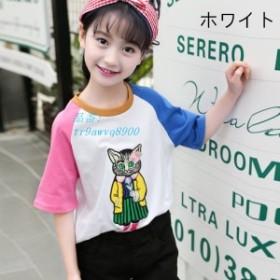 夏 夏服 アニメ 子ども服 半袖Tシャツ シンプル キッズ服 プリントTシャツ 可愛い キッズ ガールズ こども 女の子 トップス 120 ティーシ